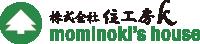 株式会社住工房K 諏訪市の工務店