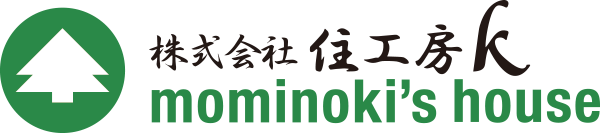 株式会社住工房K mominoki's house